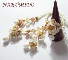 他の写真1: ボンボン薔薇と桜草のピアスorイヤリング カシミア キット 半額セール