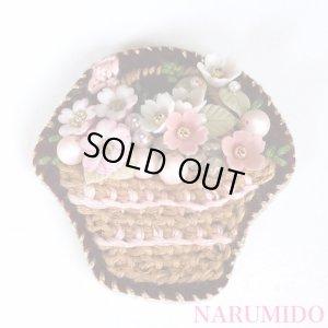 画像1: ビーズ刺繍ブローチ フラワーバスケット桜