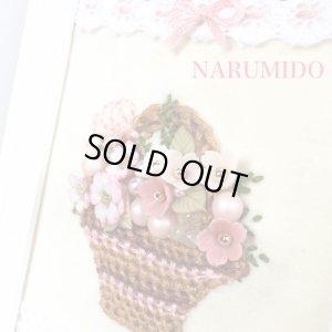 画像2: ビーズ刺繍フレーム フラワーバスケット桜