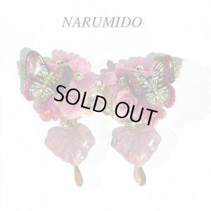 画像3: 売り切り!薔薇とビオラ・蝶のピンクシリーズ 3点セット