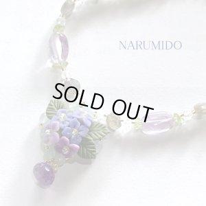 画像3: 初回限定価格2割引★★紫陽花と天然石のネックレス