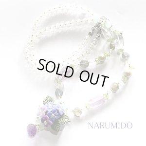 画像1: 初回限定価格2割引★★紫陽花と天然石のネックレス